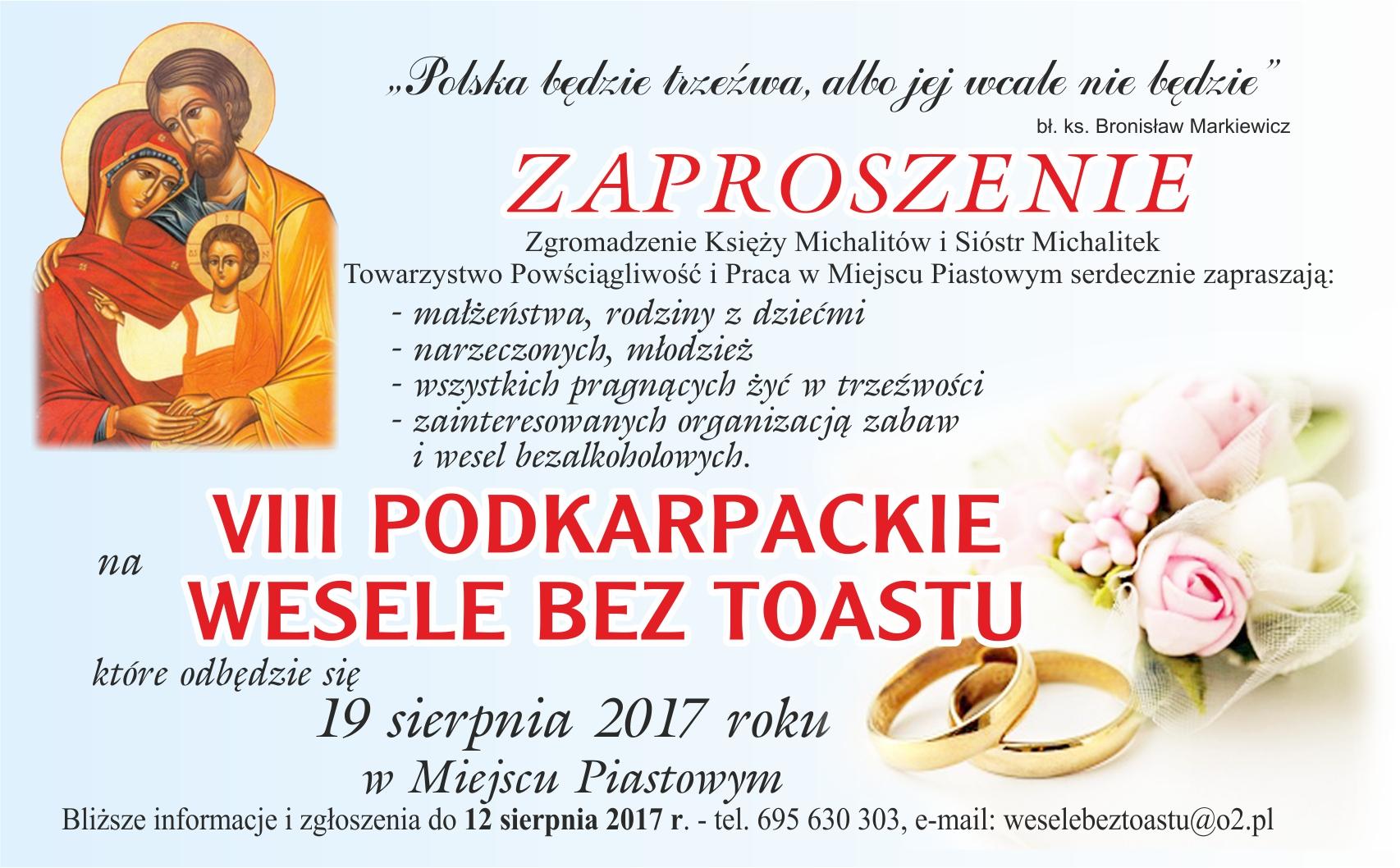 - zaproszenie_2017_1_.jpg